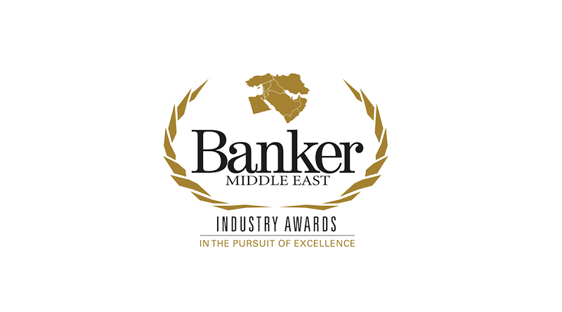 Sukuk of the Year 2018